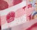 Yuan: è ora di entrare nel paniere FMI