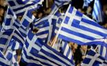 GRECIA: non farti spaventare