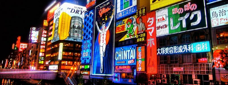 Dopo il Giappone: la speculazione